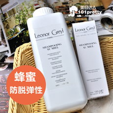 Шампунь Leonor greyl 120ml/1000ml