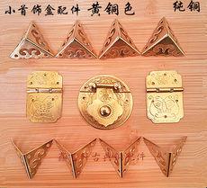 Замочная скважина Xin Yi Xuan