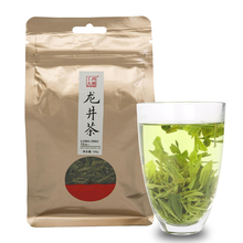 2019 new tea, Longjing tea, green tea, spring tea bag, 100g bulk tea, Guyu tea