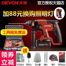 Перфоратор Devon 5401