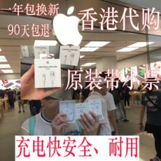 Кабель для передачи данных Apple Iphone6