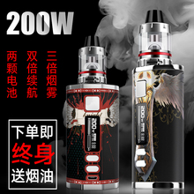 200W electronic smoke super smoked smoking cessation authentic Japanese new Japanese Qingfei 2018 steam, oil, fruit flavor male