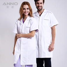 Working clothes Anno 15dl012