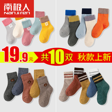 Children's socks autumn and winter pure cotton boy and girl baby spring and autumn thin and thickened middle tube socks baby 1-3 years old 9