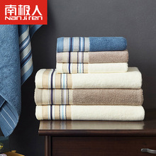 South polar bamboo fiber towel can't absorb water and remove hair, wash face and bathe, adult men and women's soft towel