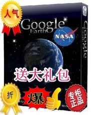 GPS навигатор Google Earth PC Pro