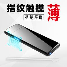 Газовая зажигалка Quiet NaN 8012 USB