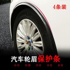 Накладки на колесные арки King Chang