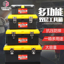 Hand-held Maintenance of Household Hardware Multifunctional Car Container Art Toolbox of Size and Size