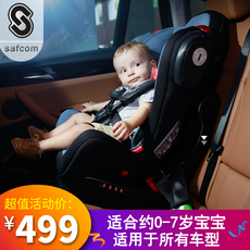 Baby portable seating Safcom 0-7 Isofix