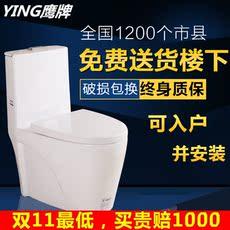 Унитаз моноблок Ying eagle 250/350
