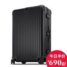 All aluminum magnesium alloy pull rod box, all metal luggage compartment, chassis, hard case, checked suitcase 28 inch 30 inches.