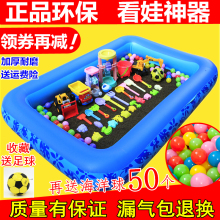 Children's toys, inflatable beach pool set, indoor toys, sand, baby cassia seed pool, household fence.