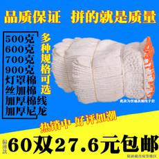 Средства защиты рук 劳保手套棉线劳动工作加厚尼龙 棉纱手套 耐磨线手套包邮厂家直销