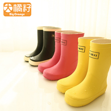 Rubber boots for children Great orange