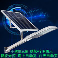 Светильник Inchcape 10W20W30W50W Led