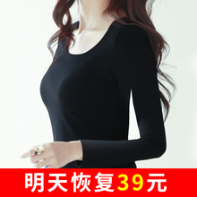 Pure cotton black long sleeve with fit and Western style bottoming