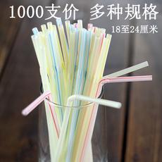 Коктейльные трубочки Healthy 1000 18/21cm
