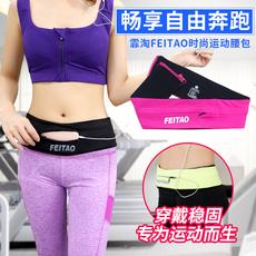 сумка на одно плечо Fei Tao