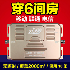 Усилитель для цифровой техники Atnj 2G3G4G