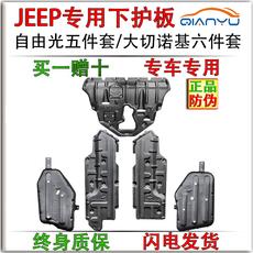 Защита картера JEEP 16