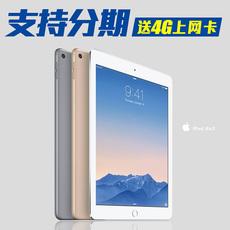 Apple Ipad Mini2 Pro Air2 4G