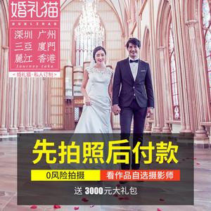 婚礼猫三亚厦门丽江婚纱摄影广州深圳韩式大理旅拍婚纱照拍摄团购婚纱摄影