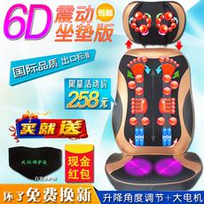 Массажное кресло Heng Yi kang