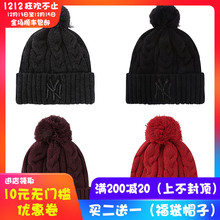 GP Korea genuine MLB wool hat NY fur ball knitted cap pure color male and female lovers autumn winter hat