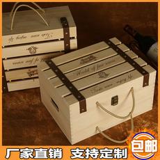 Коробка для вина Cao a wood