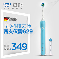 Electric toothbrush OralB D16 3D