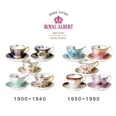 Чашка кофейная Royal albert 1900-1990