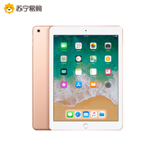 12 interest-free 2018 new Apple/Apple 9.7 inch tablet the intelligence quality goods kingdom