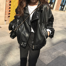Spring and Autumn New Korean version show thin locomotive leather jacket