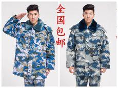 Камуфляжное пальто Camo coat