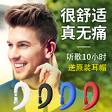 Apple x Bluetooth headset bone conduction concept hanging ear In-ear wireless sports running driving Huawei General