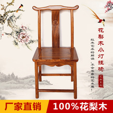 Детский стул Promote classical furniture