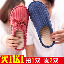 Buy a pair of cotton slippers for girls, winter indoor household couples, indoor antiskid, thick bottom warm hair slippers, men's winter.