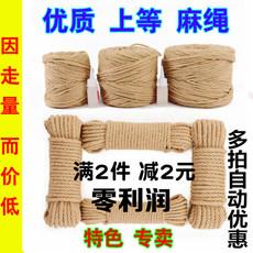 Нитки для постельного белья Sincerity rope