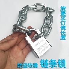 Велосипедный замок Master lock 8.0mm