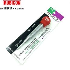 Пробойник Rubicon hood RUBICON