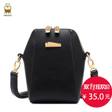 сумка North bag 60788 MINI