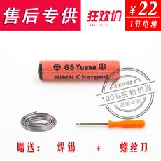 Аксессуары для электробритвы Philips RQ310.RQ320.PQ222.PQ212.PQ215.HQ851/888