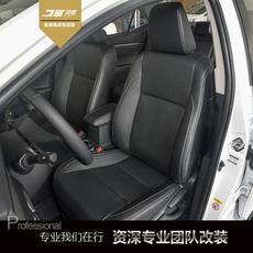 Кожаные чехлы для сидений K/leather car