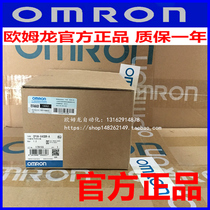 Official authentic OMRON Omron PLC CP1E-N20DT N30SDT N40SDT N60SDT-D hosts