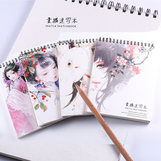 sketchBOOK Tongzhou sm99816 A4