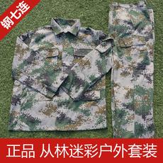Куртки, костюмы для военного обучения P.
