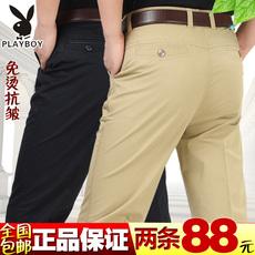 Повседневные брюки Playboy 2092