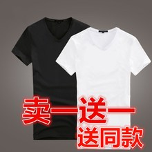 Spring and summer white half sleeve cotton slim tight base coat