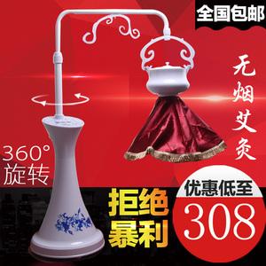中华神灸美容院艾灸仪器悬灸仪立式家用无烟妇科宫寒温灸器家庭式艾灸仪